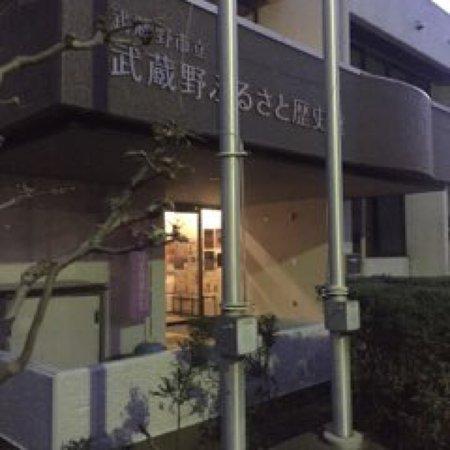 Musashino Furusato History Museum
