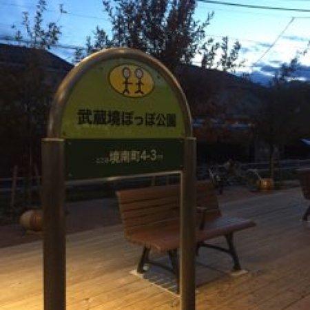 Bilde fra Musashino