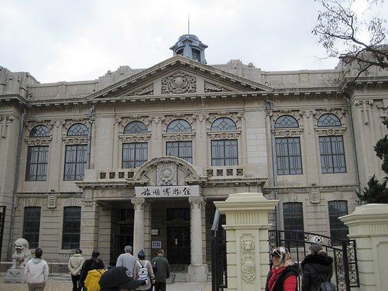 Lushun Museum