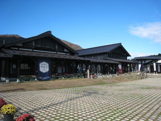 Omotenashi Hiroba