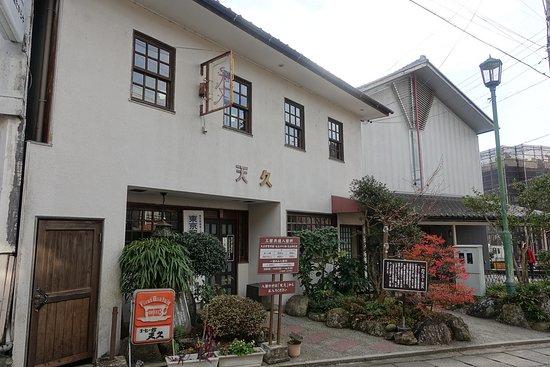 Taisho Jidaikan