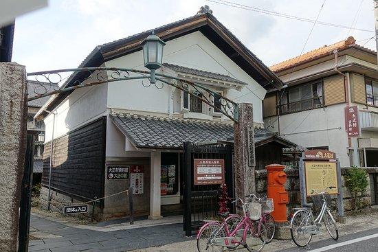 Taishomura Shiryokan