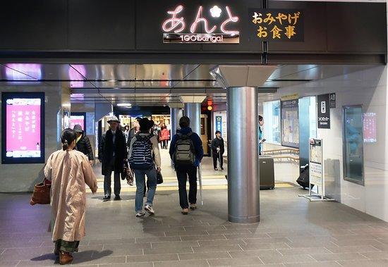Kanazawa, Japonsko: 金沢の名品がそろう