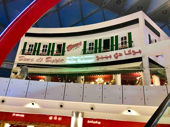 Ferrari World Abu Dhabi 4
