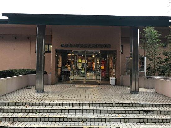 Musashimurayama History & Folklore Museum