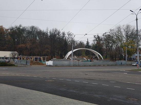 Gorky Park, Vinnytsia