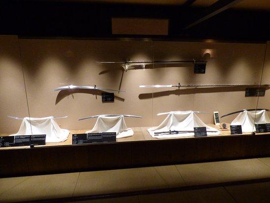 Samurai Museum: Armas Samurai