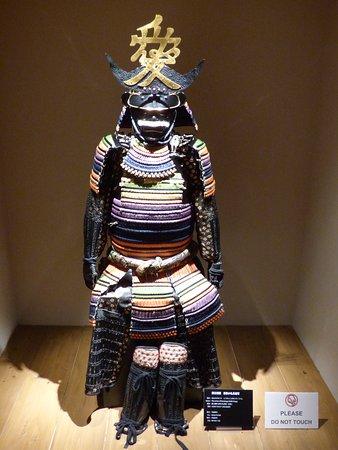 Samurai Museum: Armadura