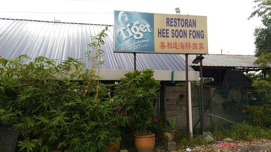 Hee Soon Fong