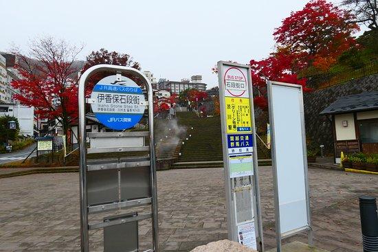 Ikaho Stone Steps: 伊香保石段街のバス停。