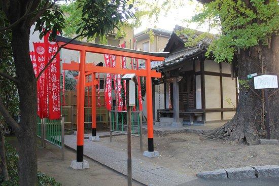 Kashoku Inari Shrine