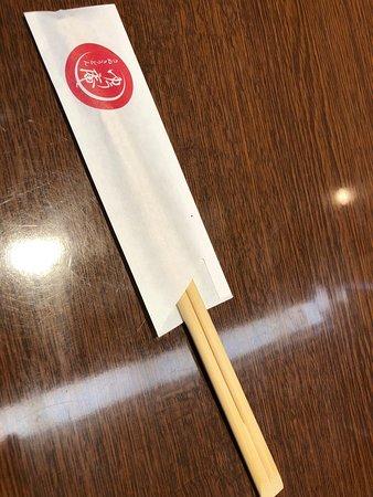 美味しさを物語る箸袋です