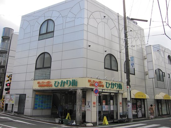 Jiyugaoka Hikarigai