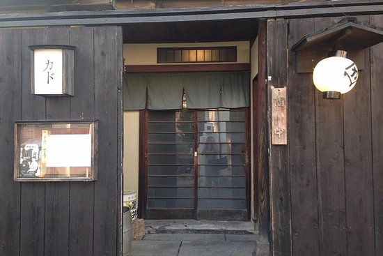 Edo Kagurazaka Walking Tour and...