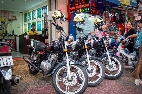 Morning Motorbike Tour a Cu Chi