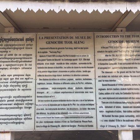 Фотография Музей геноцида Туол Сленг