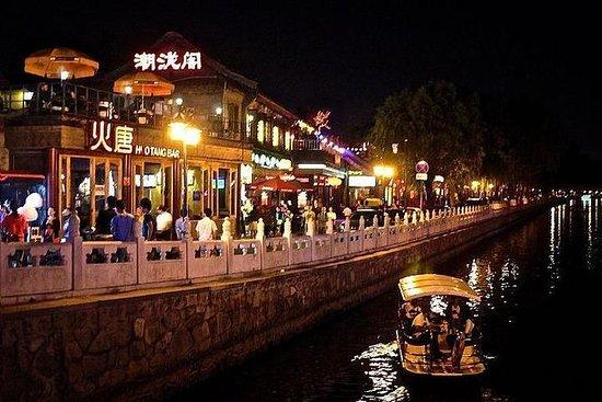 Privé Merveilleux Beijing Nightlife...