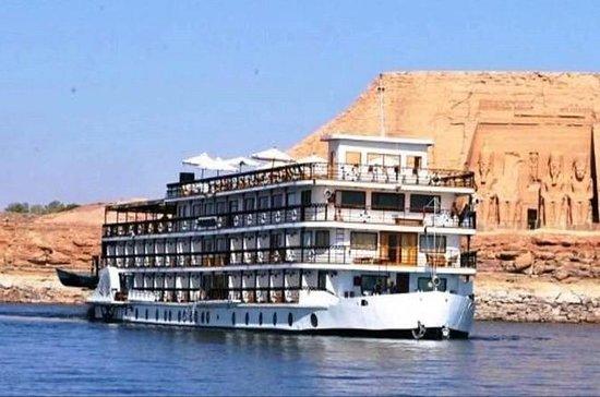 Luxor & Aswan Nile Cruise