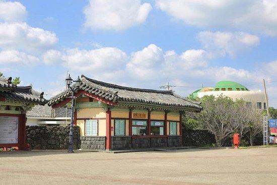 Jeju Folk Village Ermäßigungskarte