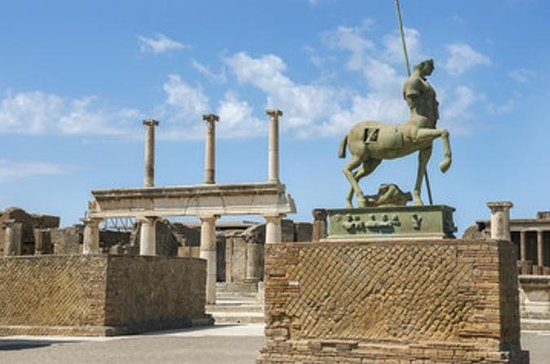 Tour of Pompeii Must-See Sites with Skip the Line Tickets & Exclusive Guide