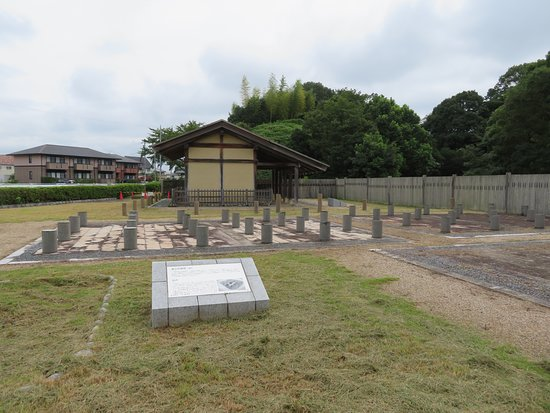 Fujieda, Japon : 屋外展示の遺跡群