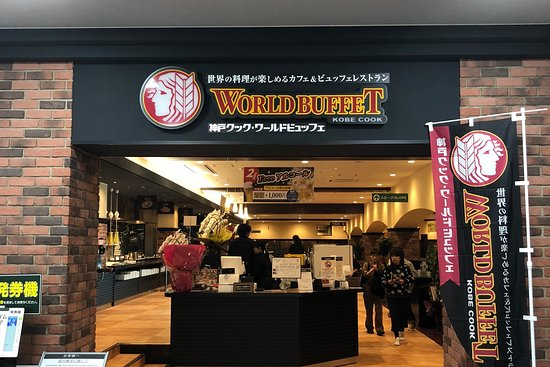クック ワールド ビュッフェ 神戸