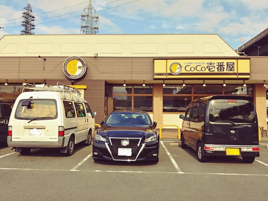 Coco Ichibanya Fushimi-Ku Yoko-Oji: お店の正面。