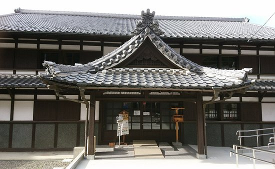 Keneyama History and Folklore Museum