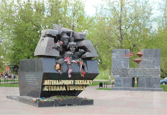 Monument to Tank Crew of Stepan Gorobets