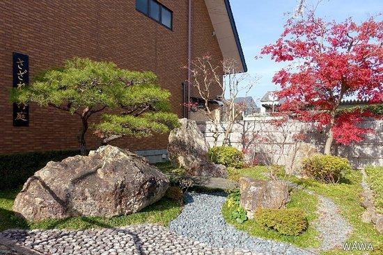 Sazareishi no Garden