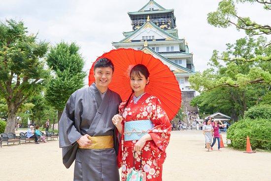 Kimono Experience Shop Wasobi