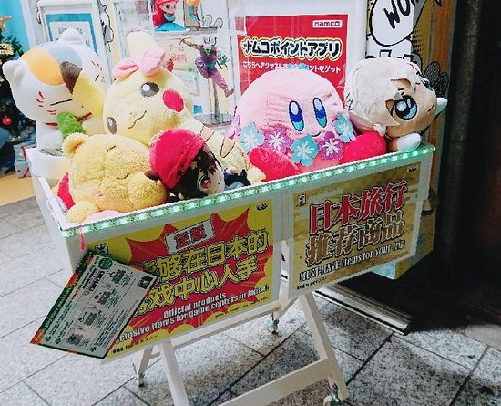 Namco Kawagoe