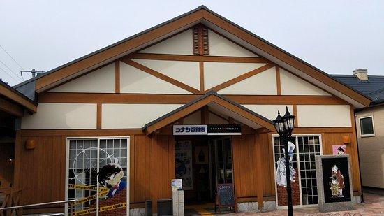Conan's House Beika Shopping Street
