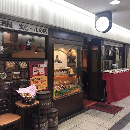 Kirin Keller Yamato Osaka Station 3 Building รูปภาพ