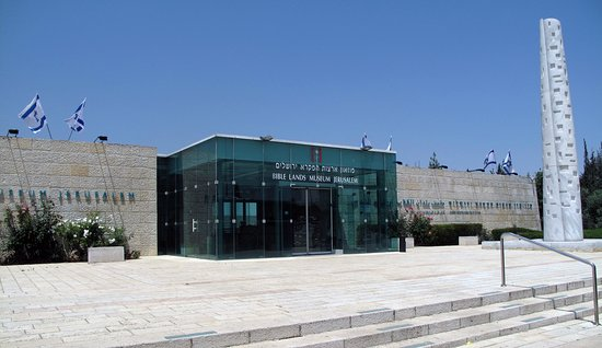 ‪Bible Lands Museum Jerusalem‬