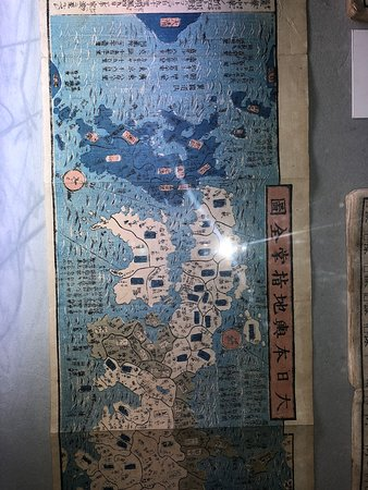 当時の日本地図