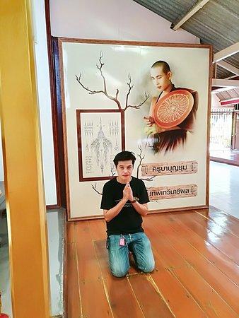 Bilde fra Ayutthaya Province