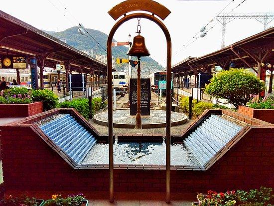 Mojiko Station