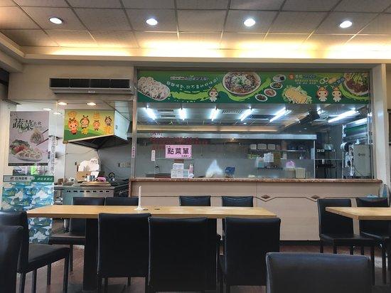 YuLoong - Zhonggang: 四海遊龍 - 中港店