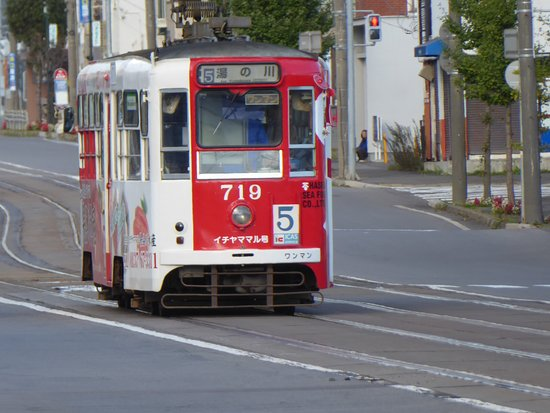 Hakodate Tram - worth the ride just to explore