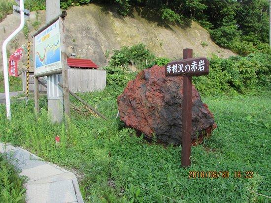 Akanezawa no Akaiwa