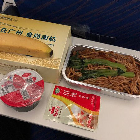 China Southern Airlines: 中国南方航空
