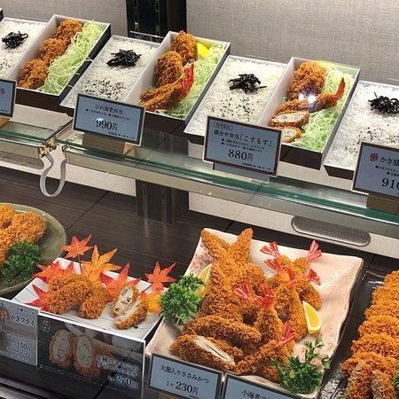 Wako, Aeon Mall Hamamatsu Ichino: 和幸イオンモール浜松市野店