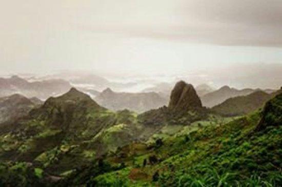 Gondar amsalu ethionorthtrekking
