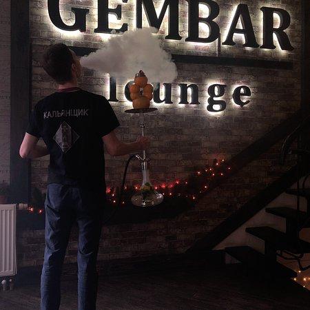Gembar Lounge