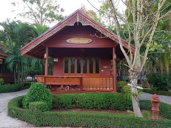 Sawang Daen Din Photo