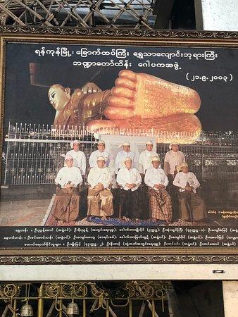 Nga Htat Gyi Pagoda: החשובים לצד כפות הרגלים של בודהא