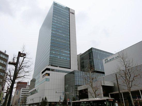 Sapporo Sosei Square