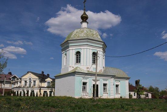 Mina, Viktor and Vikentiy's Church