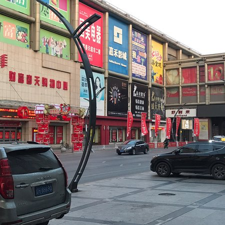Yingkou Photo